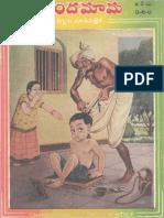 Chandamama-1948-9
