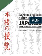 japones+basico
