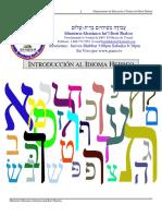 Alef Bet Listo 2017 Caligrafia PDF