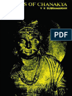 Maxims of Chanakya - V. K. Subramanian