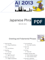 JapanesePhrases-2