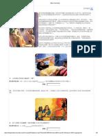 Bible University.pdf