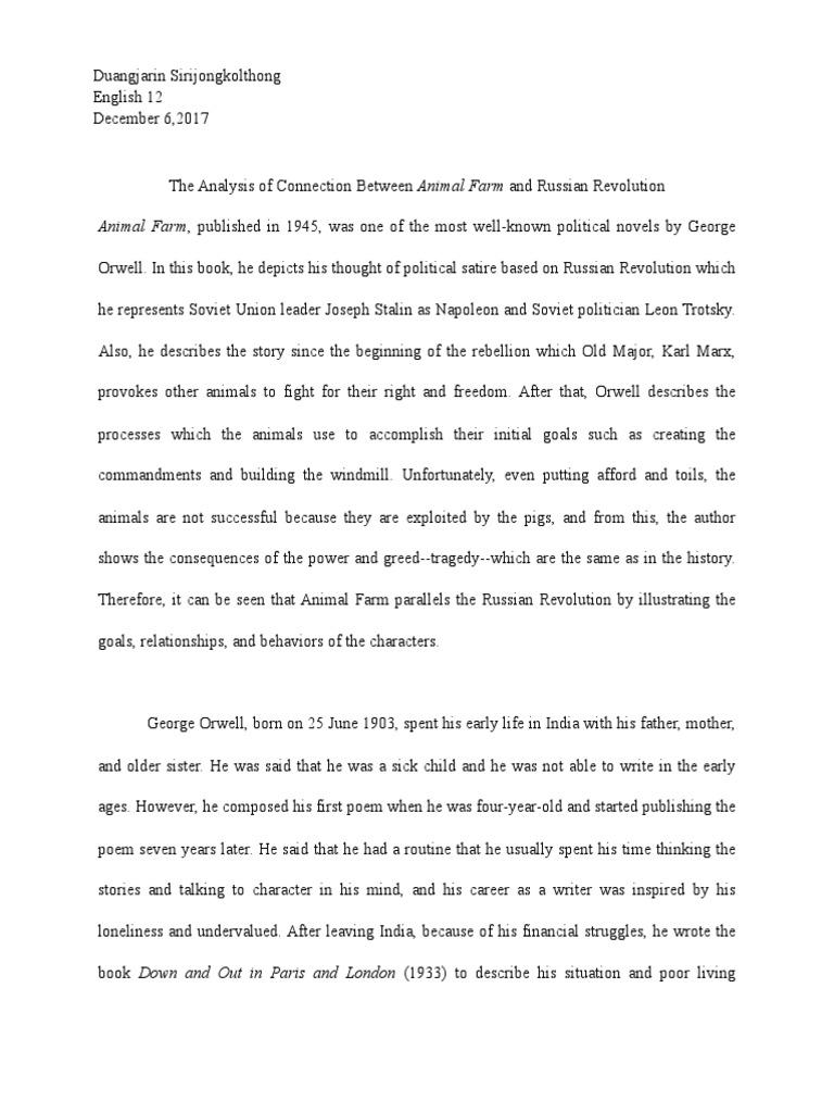 An Essay On Politics discursive essay
