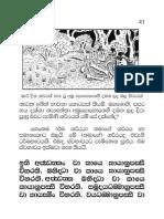 Sathipattana_51.pdf