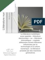 Littérature numérique الادب الرقمي