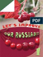 Volkova.  Lets Improve Our Russian 1