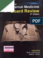 Siriraj Internal Medicine Board Review 4th Edition content
