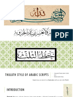 Khat Thuluth Powerpoint