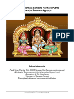 Ayyappa Pooja Booklet With Bhajans Print-Version-VFINAL