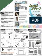 polid_pamphlet02