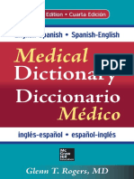 Diccionario mdico ing esp grammatical gender english language fandeluxe Image collections