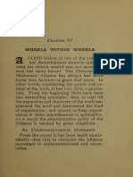 Wheels Within Wheels by Rev. G.P. Pardington