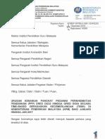 surat-siaran-iklan-tbbk-ppp-jan-hingga-jun-2017.pdf