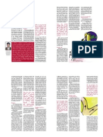 Paradigm Shifts in the Profession - CA Journal July 05