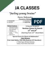 Uurja Classes