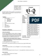 Hangul - Wikipedia, La Enciclopedia Libre