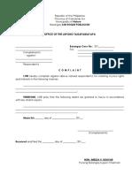 Complaint Form Blank