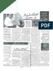 Interview of Khawaja Khursheed Anwar-Imroz 1983