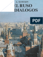 El Ruso en Dialogos_Щукин