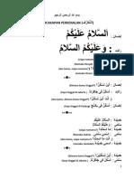Bahasa Arab Diklat SP-5.