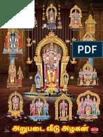 Aruapadai Calendar 2018.pdf
