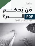 من يحكم العالم ، أوضاع العالم 2017 - برتران بادي ..pdf