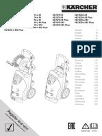 BTA-5335981-000-02.pdf