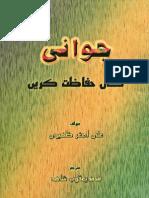 Jawani Ki Hifazat Karen by Ali Asghar Zaheeri