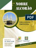 Alcorão Dr. Helmi Apenas Em Português