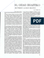 fogelio.pdf