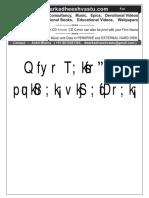 फलित ज्योतिष चुनोतियाँ और युक्तियां.pdf