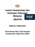 SSSusermanual(BM)