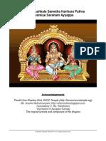 Ayyappa Pooja Booklet