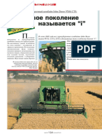 JohnDeere9780.pdf