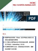 X00040001 第16章 IP子网划分