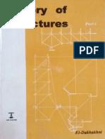 Theory of Structures P.2 EL-Dakhakhni