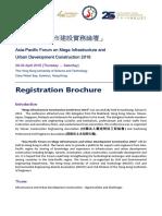 RegistrationBrochure(Eng)(Local)