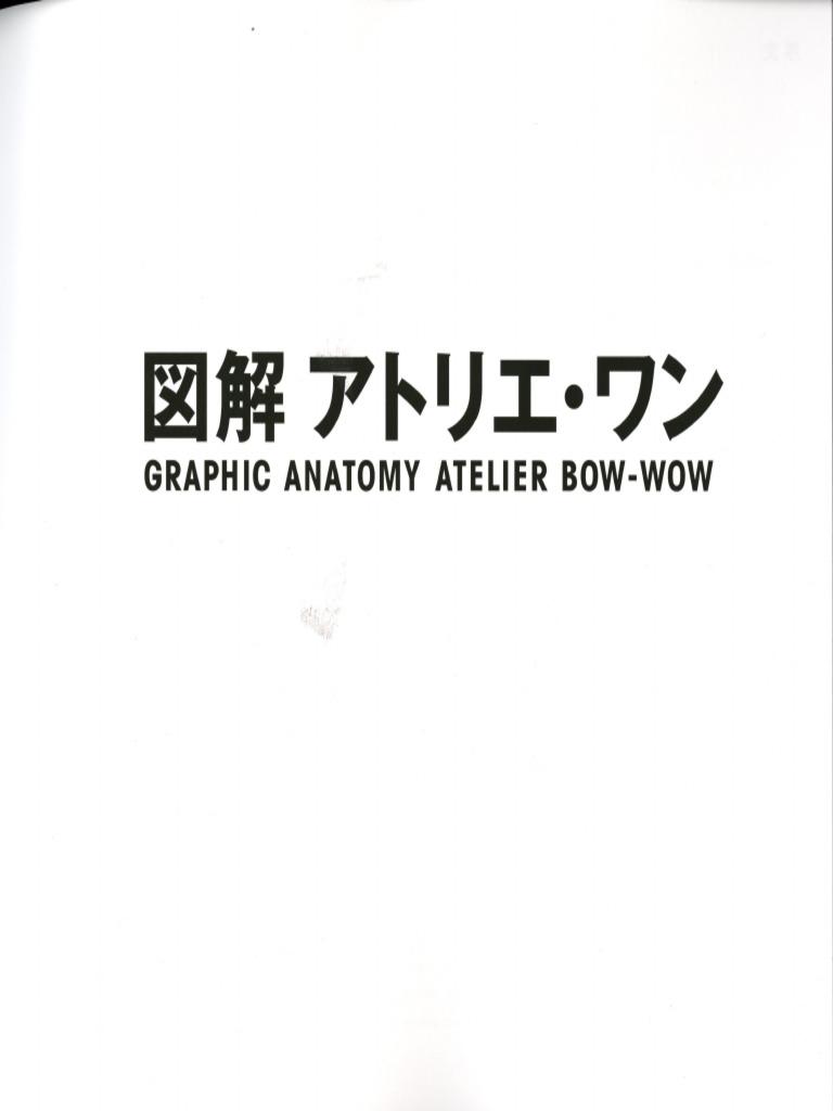 305193876-Graphic-Anatomy-Atelier-Bow-wow.pdf