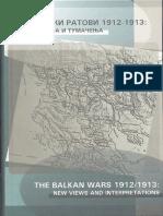 Ушешће Македонаца у Балканским ратовима у саставу српске војске - Александар Стојчев