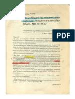 231950349-ΓΙΩΡΓΟΣ-ΡΟΥΣΗΣ-ΜΑΡΞΙΣΜΟΣ-ΠΡΟΣΩΠΙΚΟΤΗΤΑ-ΚΑΙ-ΑΤΟΜΙΚΗ-ΠΡΩΤΟΒΟΥΛΙΑ.pdf