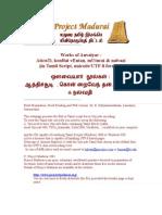 Works of Auvaiyar