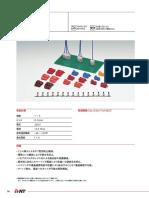 11-k53 NT Catalog Vol 100