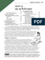 fil_wwhnd_2010_32.pdf