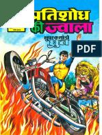 001 Pratishodh Ki Jwala