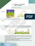DuzPravaRavan.pdf