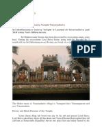 Yanamaduru Temple at Bhimavaram