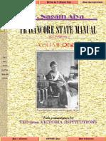 Karungali Sandal Chandanam TreesTravancoreStateManualPAPERBACK