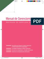 manual de gerenciamento de rss_feam.pdf