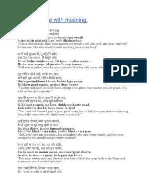 kabir ke dohe in hindi mp3 free download