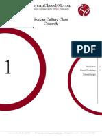 019_K1_092507_kclass101_lesson.pdf